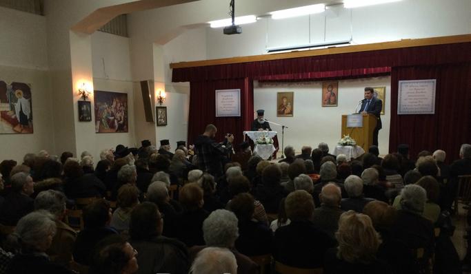 You are currently viewing Εκδήλωση μνήμης στα Γρεβενά, προς τιμή του μακαριστού καθηγητή Στεργίου Σάκκου