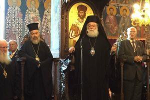 Τα ονομαστήρια του Πατριάρχη Αλεξανδρείας