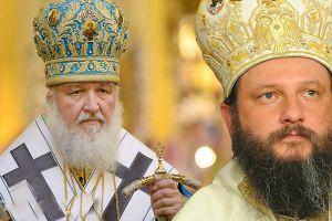 Ο Πατριάρχης Κύριλλος καλεί Αχρίδος για αποθεραπεία στη Μόσχα
