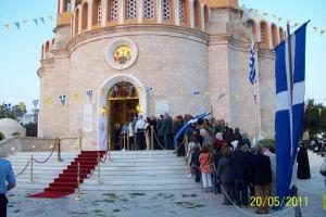 Η Μητρόπολη Γλυφάδας θα αποκτήσει επιτέλους ιδιόκτητη στέγη στην έδρα της
