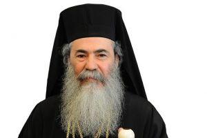 """Και το Πατριαρχείο Ιεροσολύμων """"διαψεύδει"""" τα περί επιστολής"""