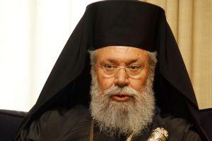 Τι ευχή θα δώσει ο Αρχιεπίσκοπος Κύπρου στον Α. Τσίπρα