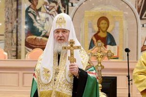 """Κύριλλος: """"Η Πανορθόδοξη Σύνοδος καλείται να διατρανώσει την ενότητα της Ορθοδοξίας"""""""