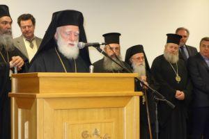 Εκδήλωση για τα 40 έτη Αρχιερωσύνης του Αρχιεπισκόπου Κρήτης