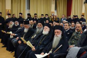 Αρχιεπισκοπή Κρήτης: παρουσίαση του Τόμου της Επετηρίδας
