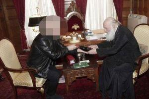Ποιο πασίγνωστο τραγουδιστή συνάντησε ο Αρχιεπίσκοπος Ιερώνυμος;