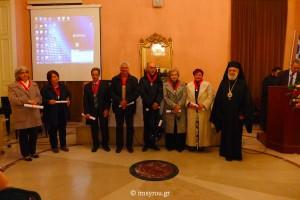 Εκδήλωση προς τιμήν των Εκπαιδευτικών της Σύρου