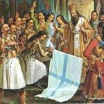 Συνέχεια των Συνοδικών και Περιφερειακών εκδηλώσεων για το 1821