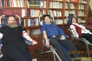 41 εθελοντές αιμοδότες