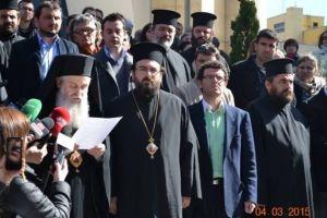 Διαμαρτυρία της Αρχιεπισκοπής  Αλβανίας