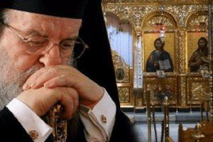 Θεσσαλονίκης Άνθιμος: «Υπάρχουν ομοφυλόφιλοι στην εκκλησία»