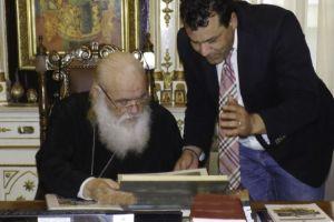 Ο Δήμαρχος Φυλής ζήτησε την παρέμβαση του Αρχιεπισκόπου Ιερωνύμου