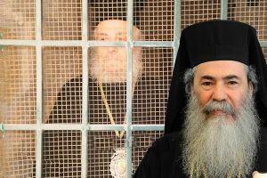 """Πατριαρχείο Ιεροσολύμων: """"Αυτοέγκλειστος ο Ειρηναίος"""""""