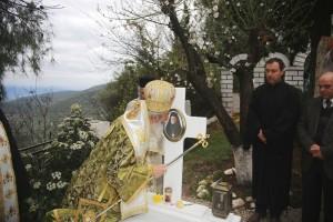 Τεσσαρακονθήμερο Μνημόσυνο του Επισκόπου Ευμενείας