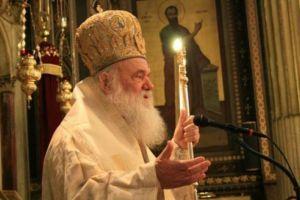Ο Αρχιεπίσκοπος Ιερώνυμος θα τιμήσει τα παιδιά που διακονούν στο Άγιο Βήμα των Ι.Ναών της Αθήνας – Εκδηλώσεις για την εβδομάδα ιερατικών κλίσεων