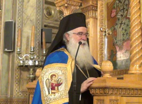 You are currently viewing Δημητριάδος Ιγνάτιος: Να γίνουμε εμείς λαμπάδα και φως για όλον τον κόσμο