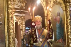 Η μνήμη του Αγίου Γρηγορίου του Παλαμά στην Ι.Μ. Κερκύρας
