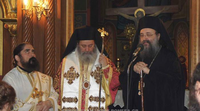 You are currently viewing Ονομαστήρια Επισκόπου Κερνίτσης Χρυσάνθου