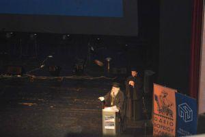 Εκδήλωση για την Κωνσταντινούπολη στη Μονή Λαζαριστών