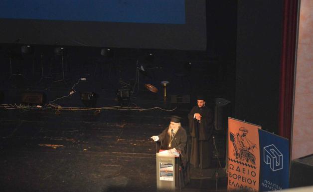 You are currently viewing Εκδήλωση για την Κωνσταντινούπολη στη Μονή Λαζαριστών