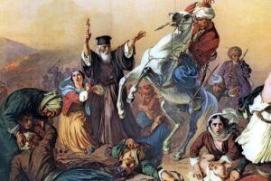 Η συμβολή των Θρακών, Ποντίων και Μικρασιατών στην Επανάσταση του 1821