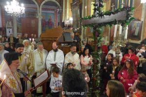 Η Ακολουθία των Χαιρετισμών προς τον Τίμιο Σταυρό στην Ερμούπολη Σύρου  Σύρου