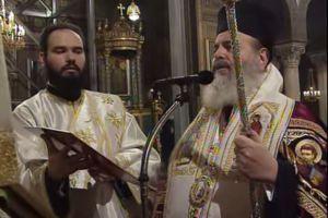 Η Ακολουθία του Ακαθίστου Ύμνου με τον Μεγάλο Απόντα Χριστόδουλό μας!