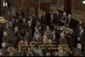 Ο Παυλόπουλος στην εκκλησία ως απλός πιστός…