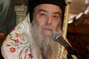 Δεν θα εορτάσει τα ονομαστήρια του  ο σεμνός και ατρόμητος Μητροπολίτης Γόρτυνος Ιερεμίας