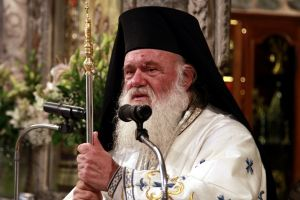 Σε δίλημμα ο Αρχιεπίσκοπος, για Ιεραρχία εντός Μαίου!