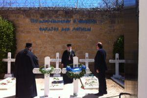 Τρισάγιο για τους πεσόντες του Κυπριακού Αγώνα
