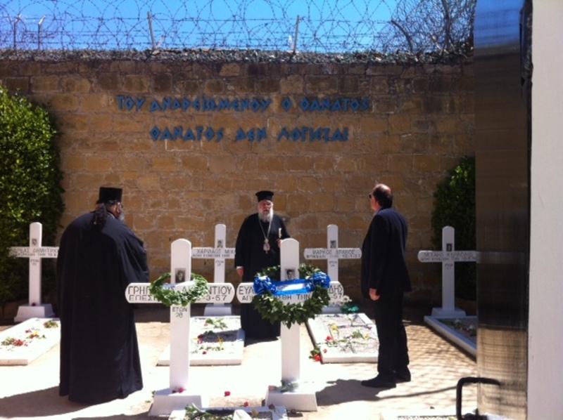 You are currently viewing Τρισάγιο για τους πεσόντες του Κυπριακού Αγώνα