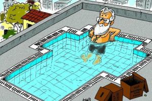 Με… πισίνα η Αρχιεπισκοπή