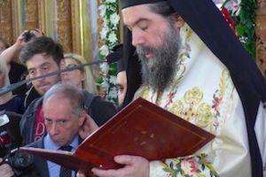 """Η Προσφώνηση του  Σερρών Θεολόγου προς τον Οικουμενικό Πατριάρχη ΒΑΡΘΟΛΟΜΑΙΟ ΣΣ.""""Aραγε θα έλεγε όλες αυτές τις υπερβολές προς τον Πατριάρχη, αν ζούσε σήμερα ο Γέροντάς του και μεγάλος ευεργέτης του Μεγάλος Αρχιεπίσκοπος Χριστόδουλος;"""""""