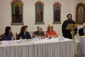 Εκδήλωση για την γυναίκα στον Ι.Ν. Αγίας Σοφίας Ν. Ψυχικού