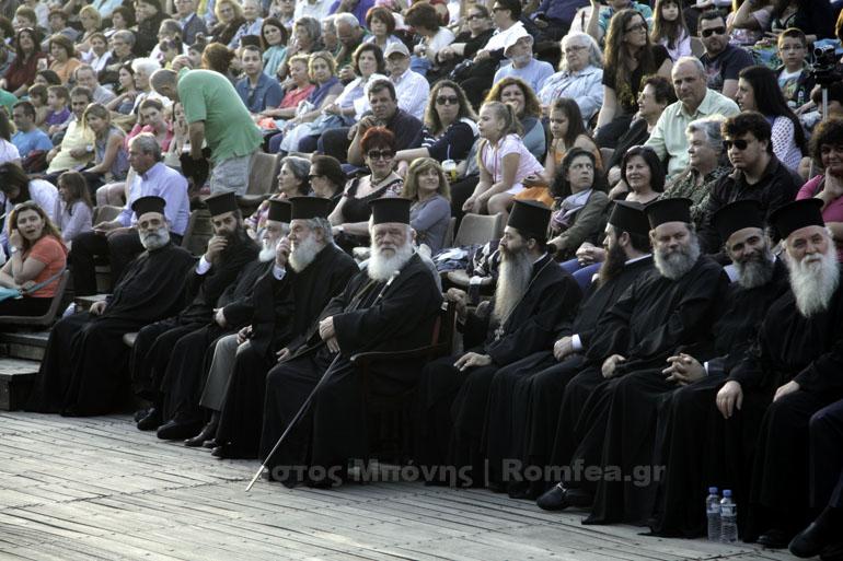 """You are currently viewing Αρχιεπίσκοπος Ιερώνυμος: """"Στον ενθουσιασμό των παιδιών κρύβεται το αύριο"""""""
