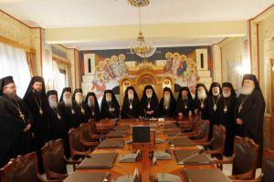 Έκκληση της Ιεράς Συνόδου προς τους Ηγέτες της Ευρωπαϊκής Ένωσης