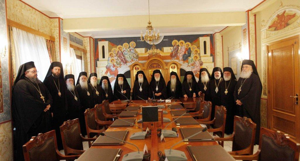 Αποφάσεις 1ης Συνεδρίας Δ.Ι.Σ.,μηνός Ιουνίου