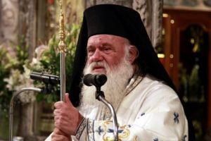 Καταπέλτης ο Αρχιεπίσκοπος Ιερώνυμος για το μεταναστευτικό!