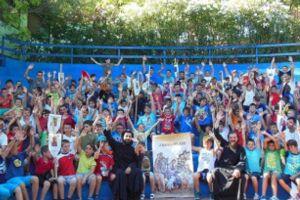 Κατασκηνωτικά προγράμματα για παιδιά και νέους από την Αρχιεπισκοπή Αθηνών