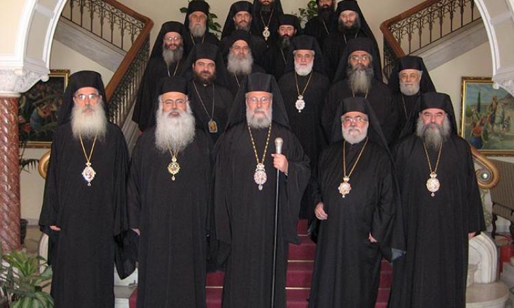 You are currently viewing Συνήλθε η Ιερά Σύνοδος της Εκκλησίας της Κύπρου