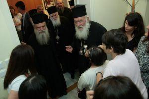 """Στο ίδρυμα """"Κόκκορη"""" ο Αρχιεπίσκοπος και οι Συνοδικοί"""