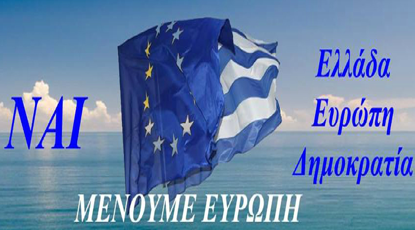 You are currently viewing Οι μάσκες έπεσαν…
