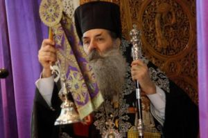 """Πειραιώς Σεραφείμ: """"Η ενασχόληση με την Γιόγκα αποτελεί βλασφημία του Αγίου Πνεύματος"""""""