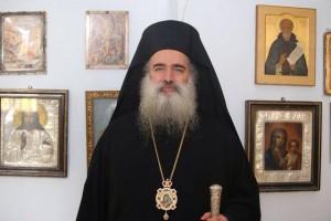 ΑΠΑΡΑΔΕΚΤΟ:Οι ισραηλινές αρχές συνέλαβαν τον Αρχιεπίσκοπο Σεβαστείας