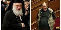 Η επιλογή του κ. Φίλη ως Υπουργού Παιδείας είναι ευθεία προσβολή για την Εκκλησία και προσωπικά για τον Αρχιεπίσκοπο κ.Ιερώνυμο