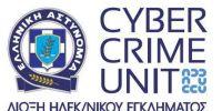 Έρευνα της δίωξης ηλεκτρονικού εγκλήματος εις βάρος διαχειριστή εκκλησιαστικού site ύστερα από μήνυση υψηλόβαθμου κληρικού