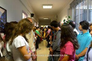 Αγιασμός στο Κοινωνικό Φροντιστήριο της Βιβλιοθήκης της Ι. Αρχιεπισκοπής