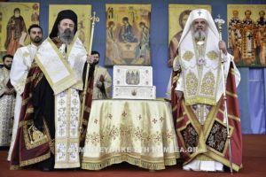 Η Ρουμανία υποδέχθηκε Ιερά Λείψανα από το Άγιον Όρος (ΦΩΤΟ)