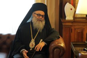 Τραυματίστηκε στο μάτι ο Πατριάρχης Αντιοχείας ύστερα από πτώση